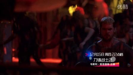 12月15日22:00环球影院《刀锋战士2》电影预告