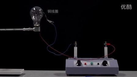 酷实验:酷炫放电