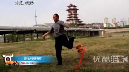 潞城电视台 民间牛人 2016.12.12