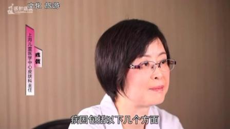 潞城电视台 健健康康成长记 2016.12.12