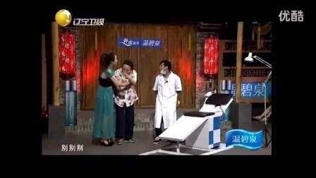 宋小宝这个即兴表演不再是那种恶搞了,有笑点