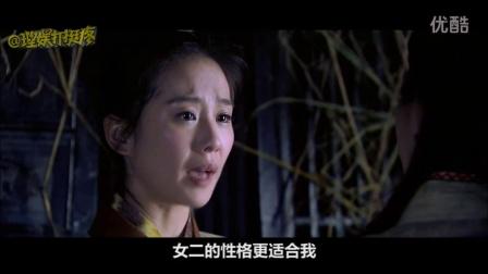 【理娱打挺疼】【第13期】刘诗诗:开挂的偶像剧人生路