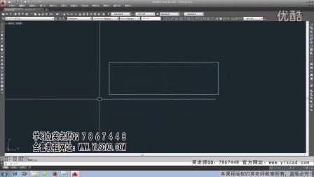 r2v32把图片矢量化cad,CAD2012教程视频