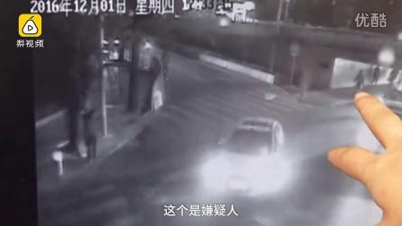"""男子被戴""""绿帽"""",北京街头强吻美女泄愤"""