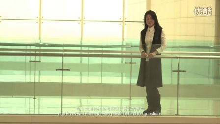 LockIn China Corporate Video