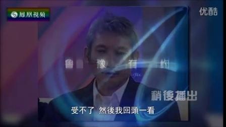 2016-12-13鲁豫有约 周星驰徐克——王终见王