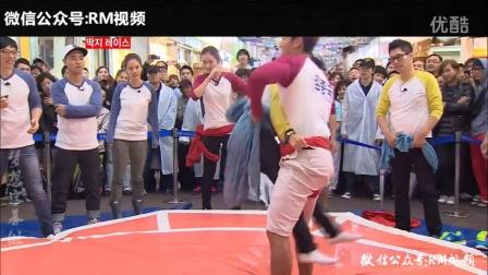 金钟国在摔跤环节是这样对付女嘉宾的,围观群众已经看不下