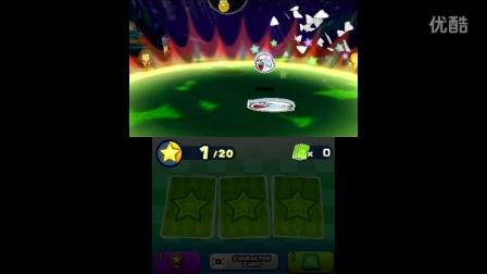 【雪激凌解说】3DS马里奥与路易RPG纸片 EP21:害羞幽灵王与害羞幽灵