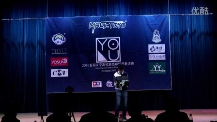 2016UYLL-公开1A组决赛季军-刘育维