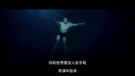电影路透社161214:美少女惨遭囚禁结局却反转