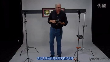 国外经典摄影教程离机闪光灯-0010- 使用两个灯架分别架设闪光灯来减弱反光