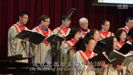 2016-12-11 神的榮耀 And the Glory of the Lord