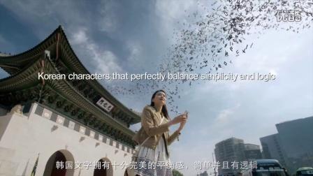 韩国,超越你的想象,超越你的感官 :风