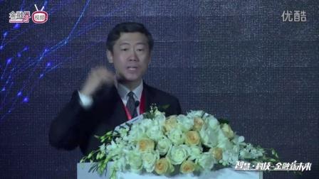 李稻葵:智能金融监管需控制底线 保护公民隐私