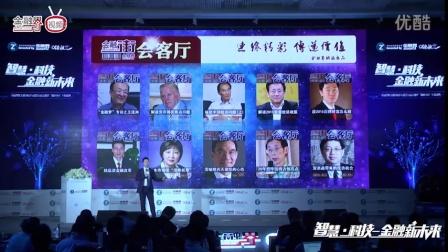 巫云峰:财经媒体变革的践行者