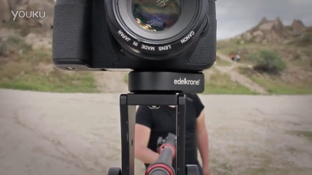 edelkrone QuickReleaseONE