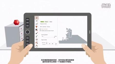Artec Studio Ultimate与Wacom Mobile Studio Pro的3D扫描