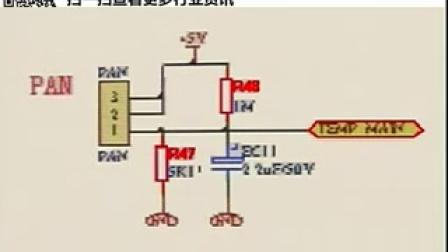 家电维修视频教程:电磁炉维修技术视频01