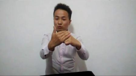 魔术教学 22 神出鬼末的戒指新