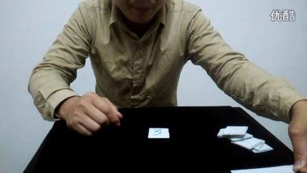 魔术教学 23预测未来