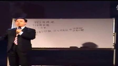 陈安之最新形象_陈安之老师生日祝福语大全简短一句话_陈安之成功学一感受