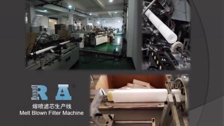崃恩环保科技(上海)有限公司视频简介/R&A Filtration Video