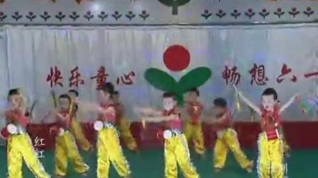 屈教养员舞蹈父亲班六壹舞蹈雅洲幼小男园《红红火火
