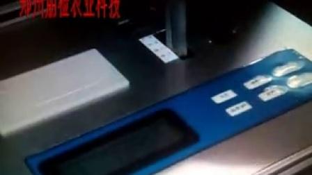朋检科技功能型土壤养分速测仪操作视频