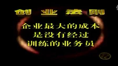 陈安之培训心得体会总结_2016陈安之重庆的课程_成功学小丑