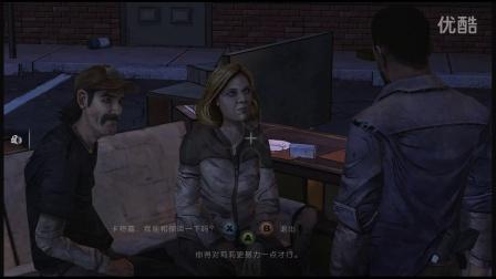 Telltale Games《行尸走肉第一季》05 游戏实况解说【兔子jarvis】