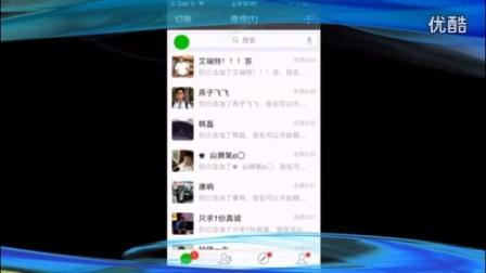 爆粉王软件使用:微信如何加好友教程
