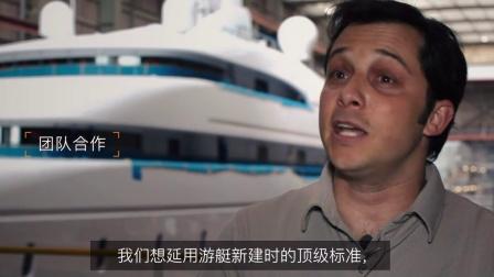3. 荷兰AMELS遨慕世超级游艇_2014年ILONA号船长访谈