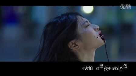 器灵片头曲《呼唤你的名字》MV