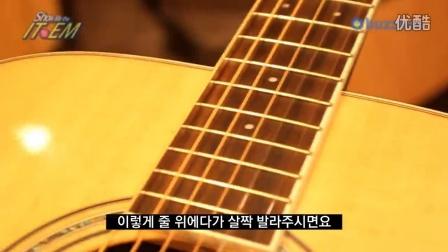 韩国吉他配件评测节目 Chem-Pak 测试 美国 Tone Finger Ease 弦油