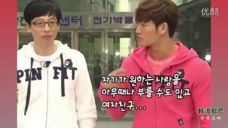 歌手金钟国·演员宋智孝, 从《Running Man》退出