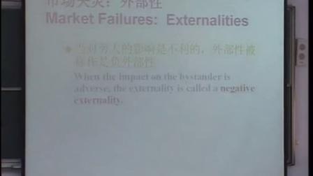 22清华大学钱颖一教授经济学原理