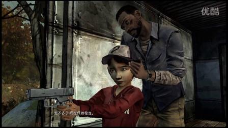 Telltale Games《行尸走肉第一季》06 游戏实况解说【兔子jarvis】