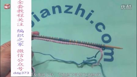 怎么用粗毛线织围巾视频教程a编织教程(5)a给男生织围巾代表什么