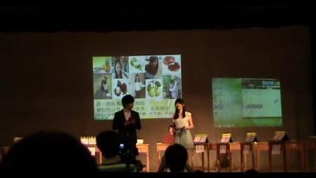 【广西恒全教育】第一届恒全教育杯心理健康知识竞赛