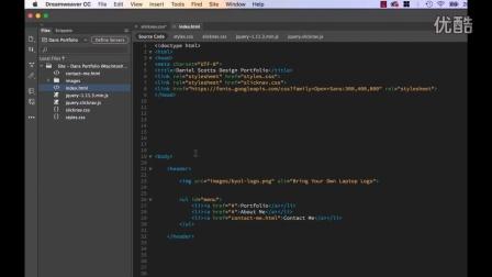 Dreamweaver CC 2017 提高开发效率的金钥匙-作弊码、短代码