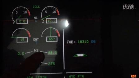 CNFSimulator.A320 飞行模拟器冷舱启动