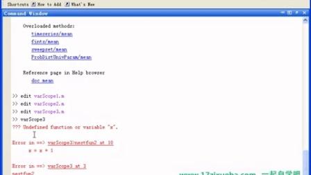 matlab入门到精通系列之六 matlab编程基础