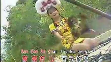 高山青、娜奴娃情歌、山地娶新娘、少年爱姑娘_标清
