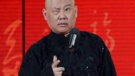 说西游音频郭德纲.flv