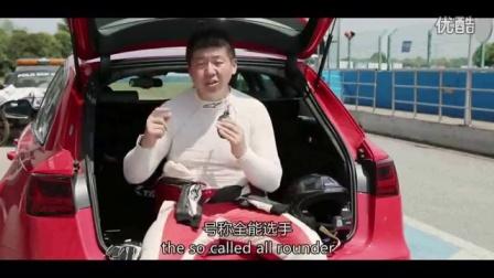 汽车试驾-满满全是逼格 试2016款奥迪RS 6 Avantel0-汽车之家