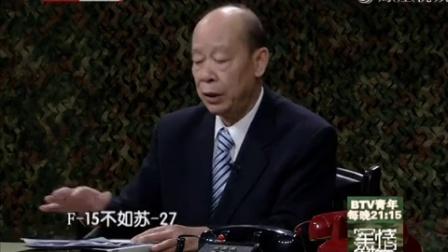 """2016-12-15军情解码 """"岛链""""上空的中日军机"""