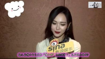 唐嫣罗晋公开恋情之后专访唐嫣:现在是如此的幸福,心大了,事就小了