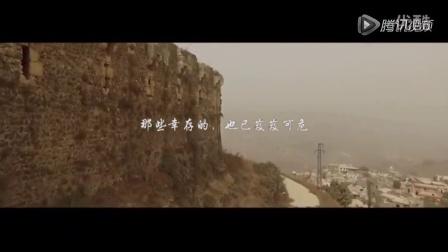 爱剪辑-战争与和平2