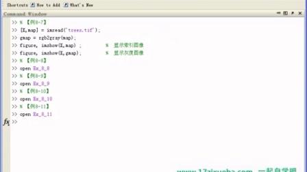 matlab入门到精通系列之八 图像处理_0
