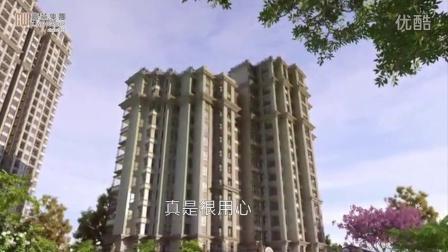 嘉华国际在上海及南京的发展概念